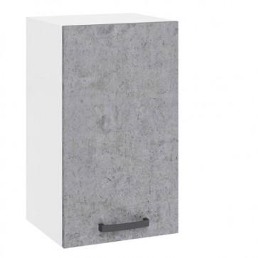 Mobile pensile per cucina componibile cemento con anta 40 cm. Mobili pensili per cucine componibili