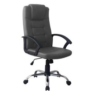 Poltrona direzionale ufficio girevole in ecopelle. Sedia presidenziale grigia per scrivania, con braccioli, schienale e ruote.