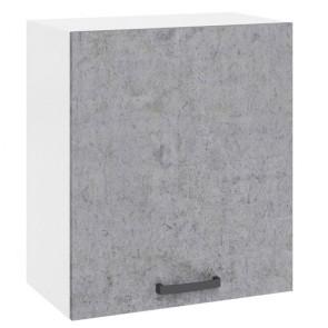 Mobile pensile per cucina componibile cemento con anta 60 cm. Mobili pensili per cucine componibili