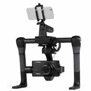 Proaction Typhoon della Yuneec è ideale per le videocamere GB603 e CGO4.